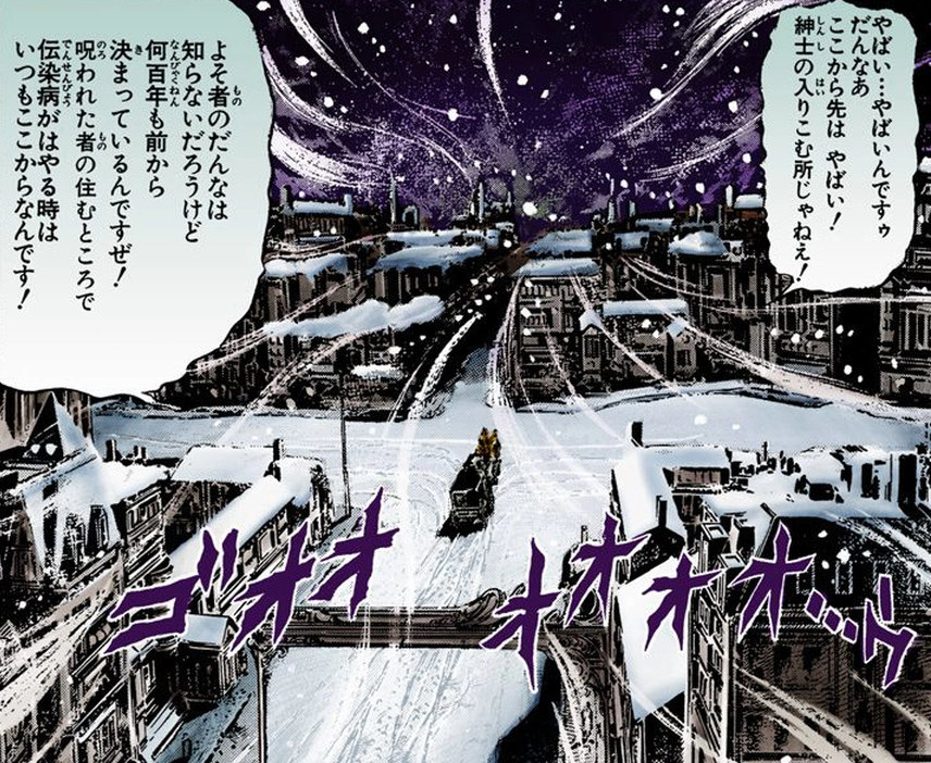 OrgeStreet manga.png