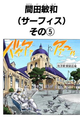 Chapter 293