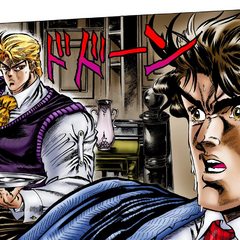 Jonathan suspects Dio of poisoning his father