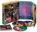 Stardust Crusaders Part 3 (Spanish Blu-ray)