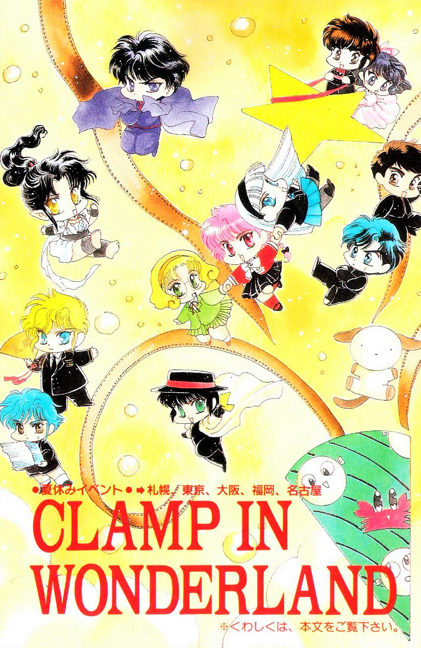 Clamp in Wonderland   JoJo's Bizarre Encyclopedia   FANDOM