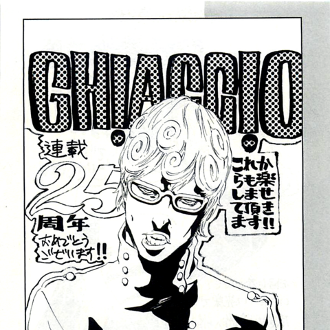 A tribute to Ghiaccio, drawn by <a href=