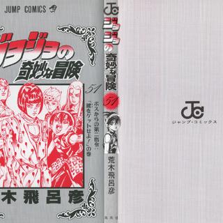Book Cover, <a href=