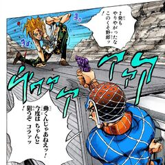 Cover B, Chapter 465