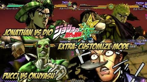 JoJo's Bizarre Adventure All Star Battle - Battle League Extra Customize Mode
