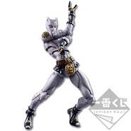KUJI Killer Queen