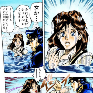 Calling Jotaro a pervert for touching her chest.