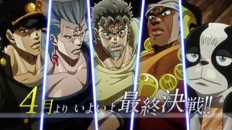TVアニメ『ジョジョの奇妙な冒険 スターダストクルセイダース』エジプト編 AnimeJapan2015 PV