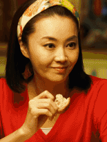 Tomoko Film