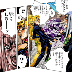 Abbacchio noticing <a href=