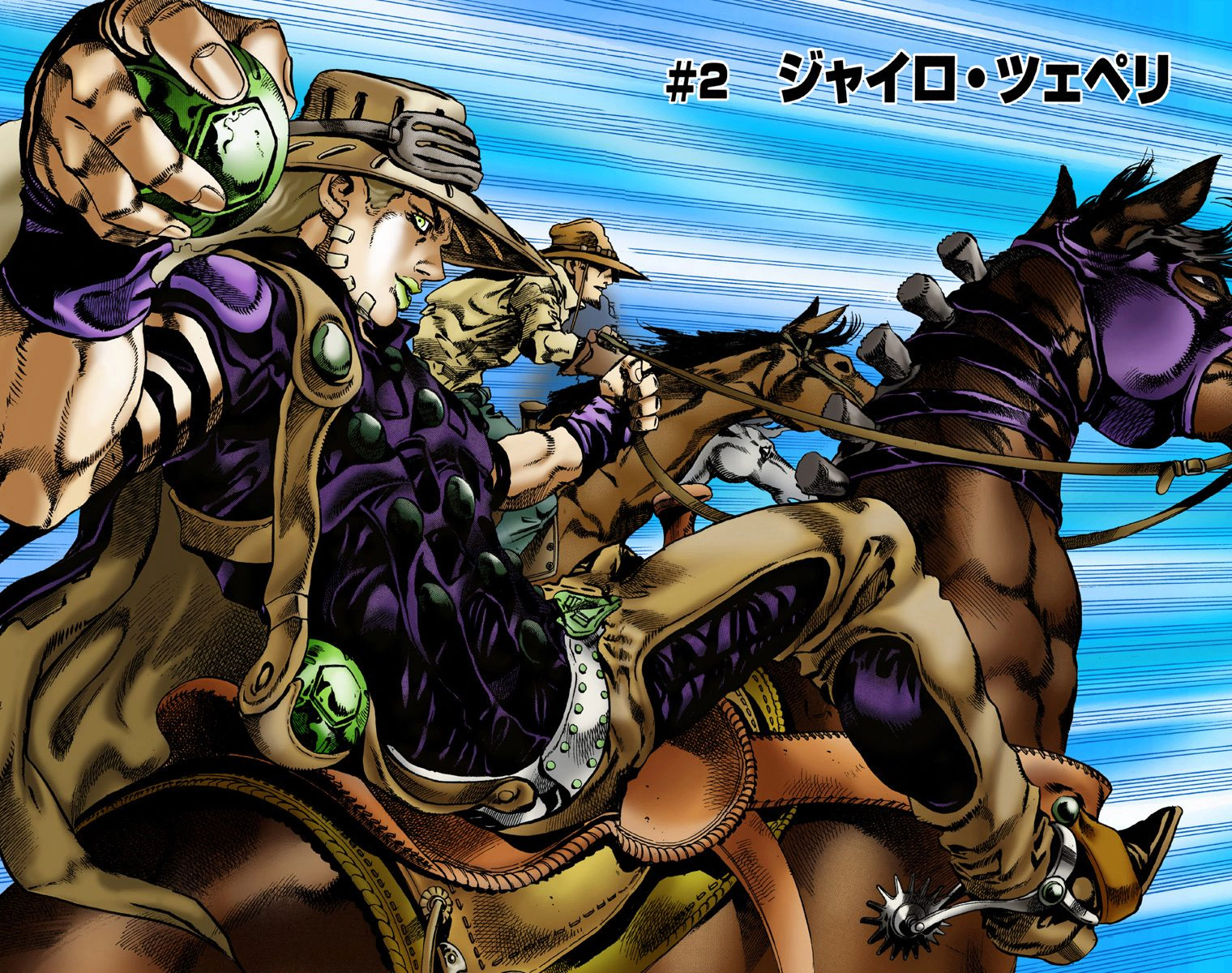 SBR Chapter 2 Cover B