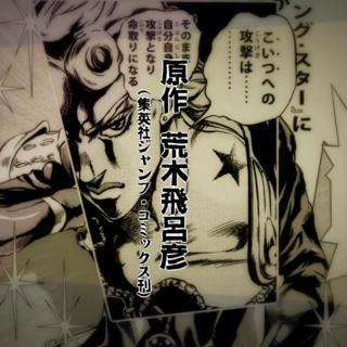 Giorno shows his birthmark in the first opening