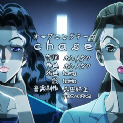 Yukako featured in the second opening, <i><a href=