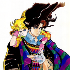 Cover of Fanroad - May 1986 Issue