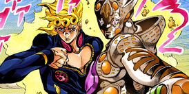 Giorno and ger
