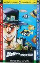 Jotaro1991PhoneCard