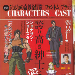 Designs of Jonathan, George, Erina in adolescence and adulthood.