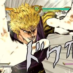 Dio executing his GHA, <i>ASB</i>