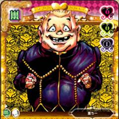 Shigechi's Greed