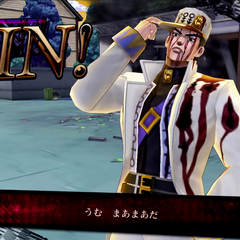 Bloody Part 4 Jotaro on the area clear screen, <i>DR</i>