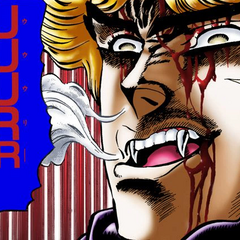 Dio's trademark shriek