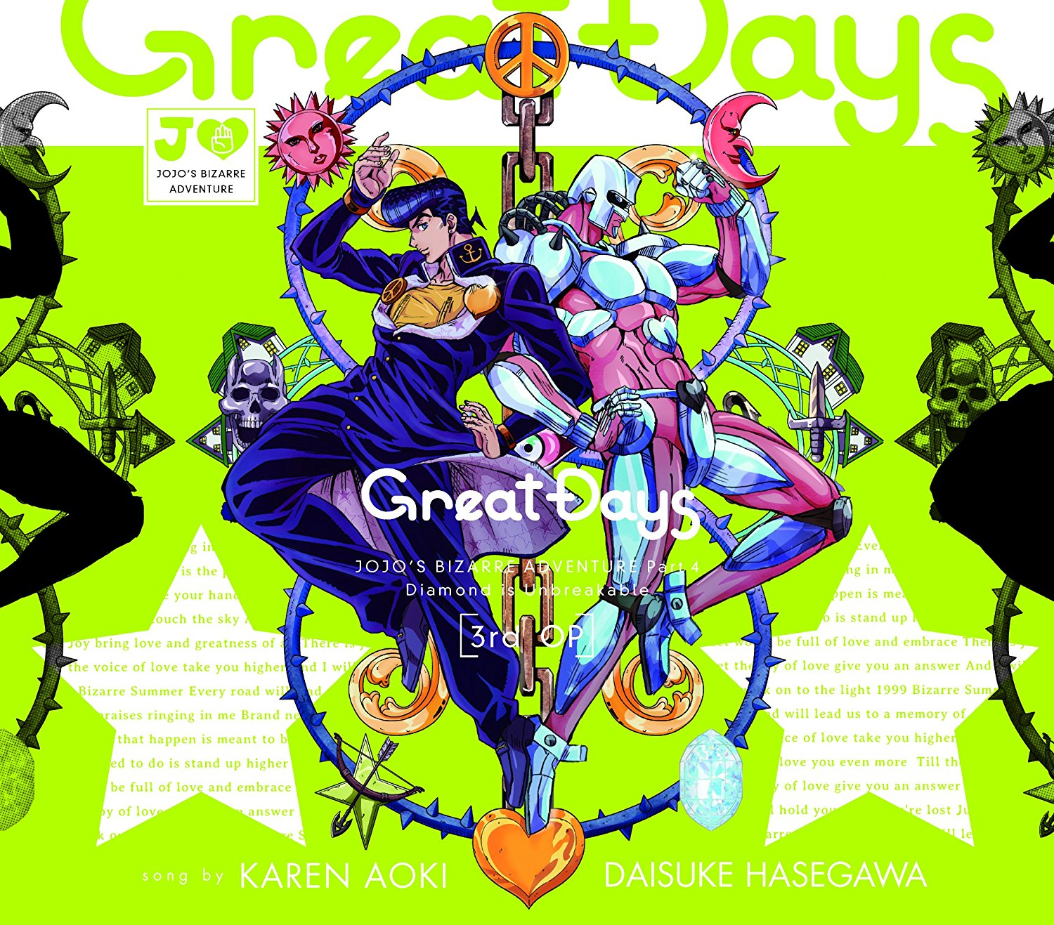 Great Days | JoJo's Bizarre Encyclopedia | FANDOM powered by
