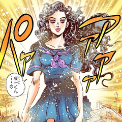 Yukako radiates a loving warmth after her beauty treatment