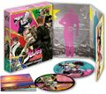 Stardust Crusaders Part 2 (Spanish Blu-ray)