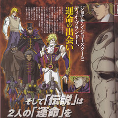 Page two, featuring designs for Dio, Dario Brando, Wang Chan and several Zombies, as well as some production shots.