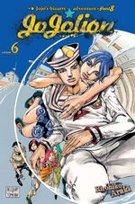 French Volume 110