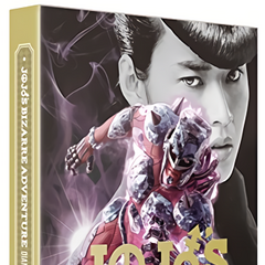 Special Edition home release with clear slipcover