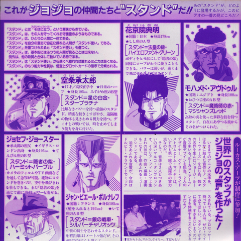 VHS Info