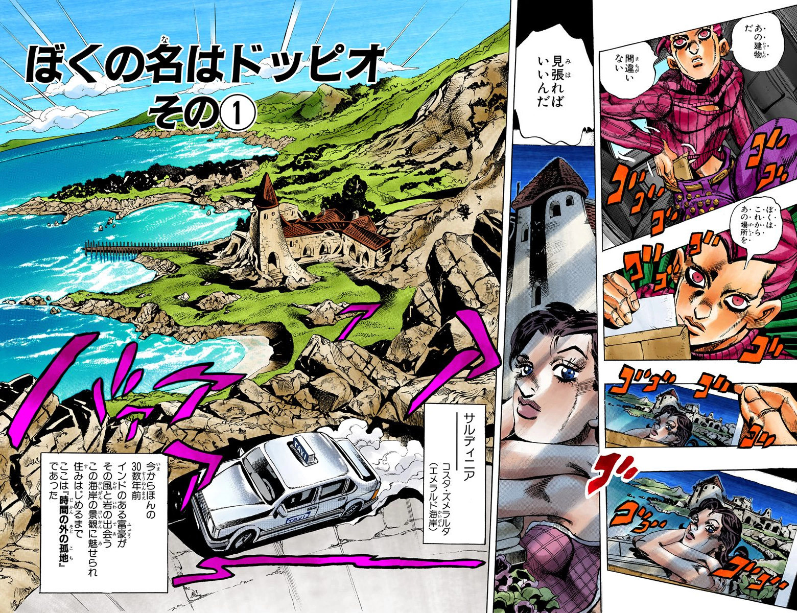 Chapter 542 Cover B