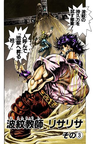 File:Chapter 73 Cover B.jpg