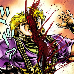 Dio bifurcated by Jonathan