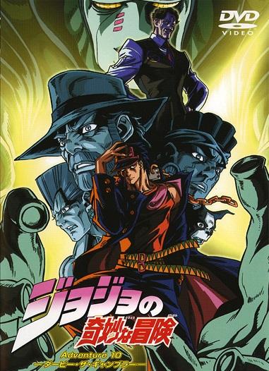 Japanese Volume 10 (OVA)