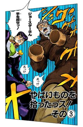 Chapter 317