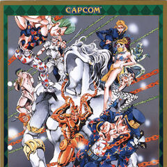 Cover of the Japanese First Version