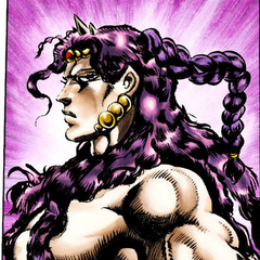 Kars' side profile