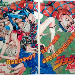 Cover B, <i>Part 5</i> Chapter 537 <small> (Magazine)</small>