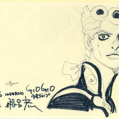 Autograph sketch 1996
