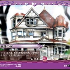 Morioh: Rohan's House