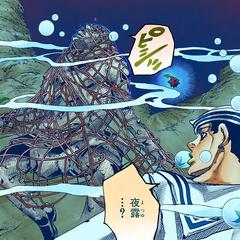 Yostuyu's death by suffocation