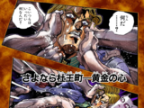 Chapter 439