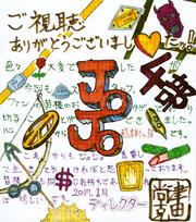 NTsuda1