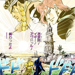 Iggy and the other fallen crusaders are remembered by Jotaro and Joseph