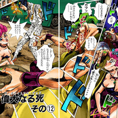 Cover B, <i>Part 5</i> Chapter 499