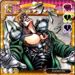 Major Stroheim