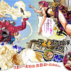 Cover B, <i>Part 5</i> Chapter 584