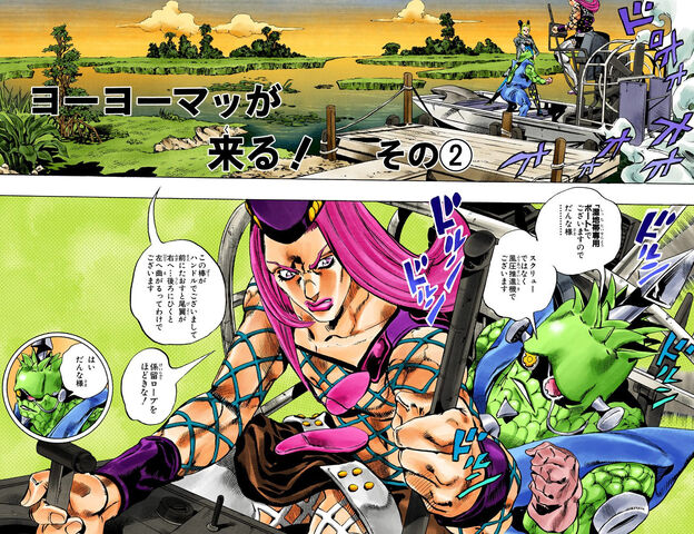 File:SO Chapter 79 Cover B.jpg